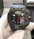 03-audemars-piguet-royal-oak-off-shore-carbon
